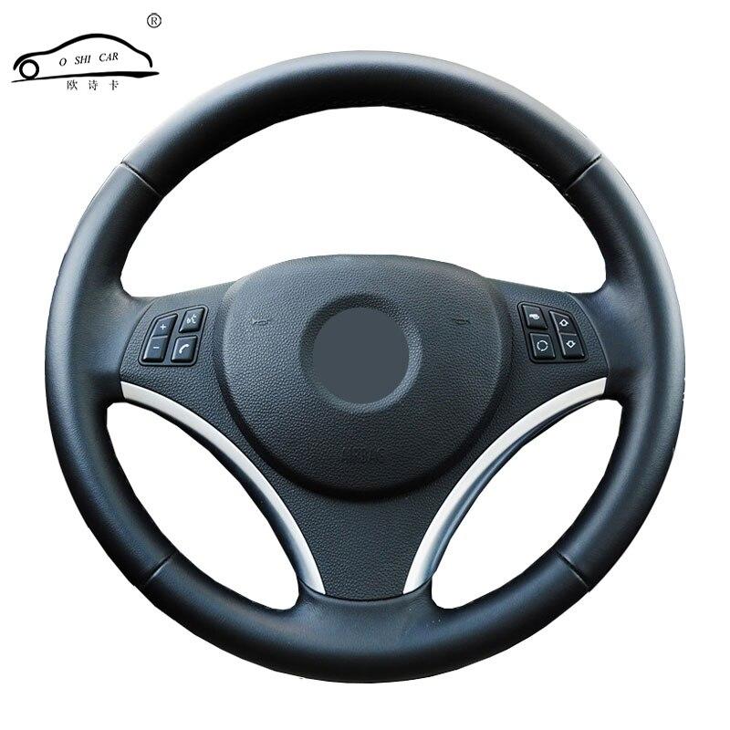 Cubierta de volante para BMW E90 325i 330i 335i E87 120i 130i 120d/ E83 X3 2003-2010 E53 X5 2004-2006/personalizado dirección cubierta