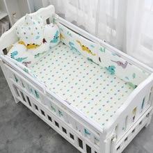 5pcs/set Baby Bed Bumper Crown Cotton Crib Bumper Newborn Bedding Set Cot Bumper Infant Toddler Bed Fence for Baby Room Decor