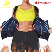 NINGMI Sauna Sweat Suit Slimming Top and Pants Neoprene Women Short Sleeve Zipper Shirts Weight Loss