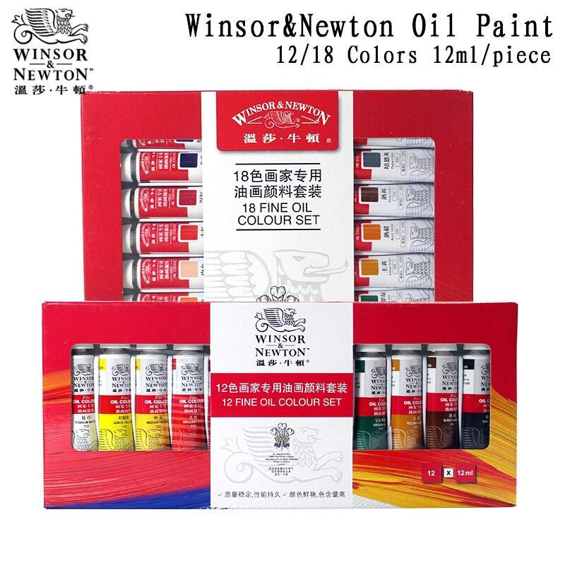 Winsor & Newton 12/18 цветов отлично масло Цвет краски комплект, принадлежности для живописи 12 мл/трубка