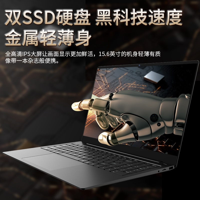 Promo Cheap 15.6″ netbook metal support Mini HDMI Bluetooth 4.2 8G RAM laptop with Intel Celeron 3867U 1.8GHz windows 10