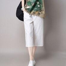 Summer New Cotton Linen Capri Pants Women's Thin Artistic Retro High Waist Wide Leg Pants Linen All-