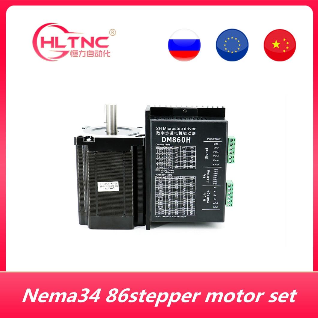 محرك متدرج 86 نيما 34 ، 3.5/4.5/5.5/6/8.5.12N.M ، محرك متدرج مع DM860H / DMA860H DC لمجموعة CNC