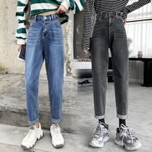 Jeans for Women Loose Dad Jeans Cropped Spring and Autumn High Waist Slimming Tappered Harem Pants