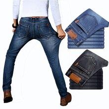 Spring Autumn 2021 Men's Smart Elastic Jeans Business Fashion Straight Regular Stretch Denim Trouser