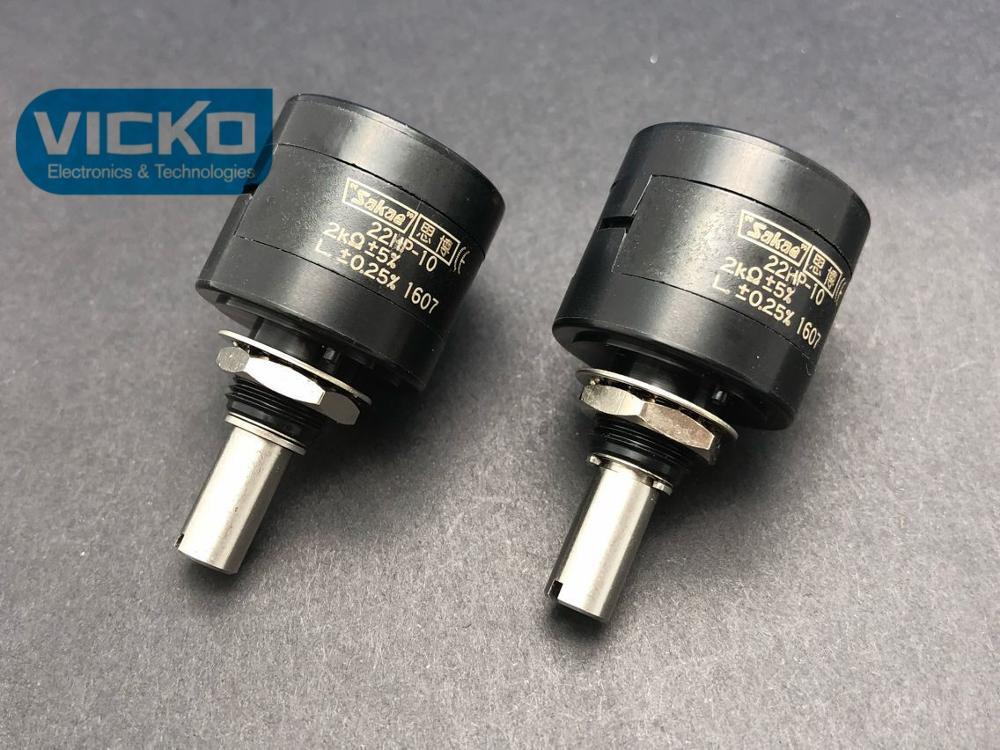 Sakae-مفتاح مقياس جهد الجروح ، 10 لفات ، ياباني ، 22HP-10 100R 200R