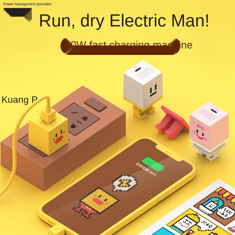 Electricity Man Apple Fast Charging Iphone12 Flash Charging XS Mobile Phone Line 7 Device 8plus IPad 11pro Single 8p Max