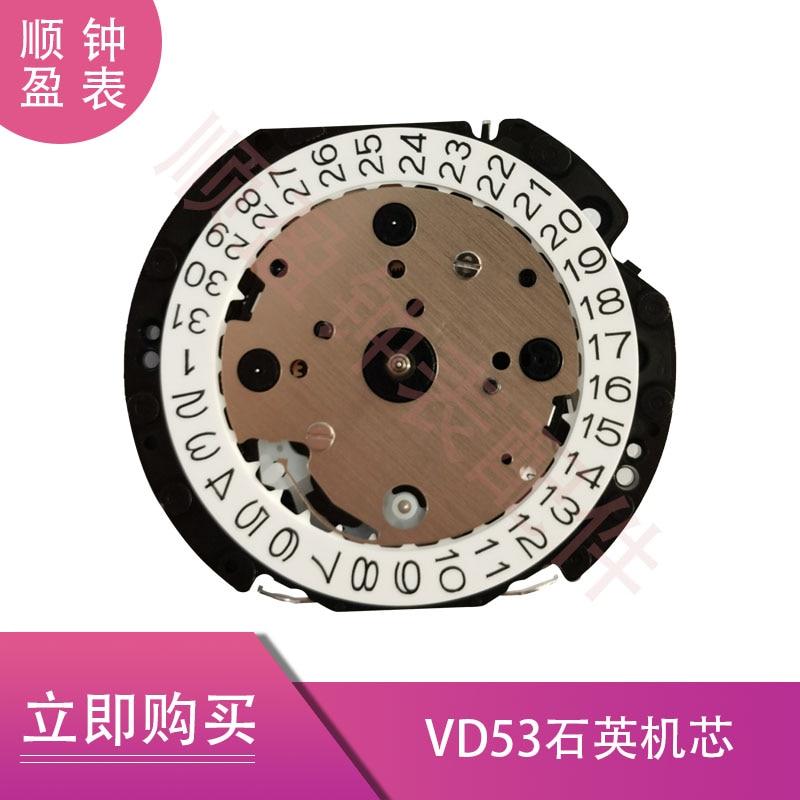movimiento-de-reloj-vd53b-multifuncion-movimiento-de-cuarzo-vd53c