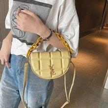 Designer women's bag chain slant bag 2020 new trend trend textured hand-held saddle bag tide