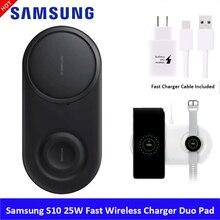 Samsung Original chargeur sans fil 25W 2in1 rapide double Base de charge QI charge pour Samsung Galaxy S20 Ultra S20 + S8 S9 S10 Plus