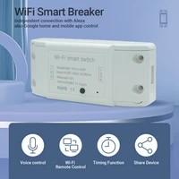 Tuya DIY Smart Wireless Remote Switch Light Controller Wifi Breaker Timer Module Work With Alexa Google Home Tuya Smart Life APP
