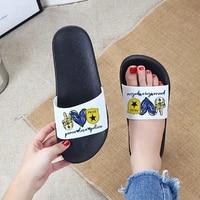 peace love police printed slippers 90s girls home indoor women slippers summer non slip slides fashion flip flops
