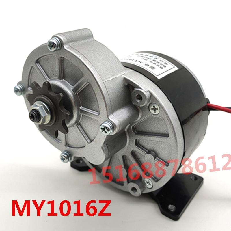 1pc quente 250w 24v motor da engrenagem triciclo eletrico do motor da escova motor