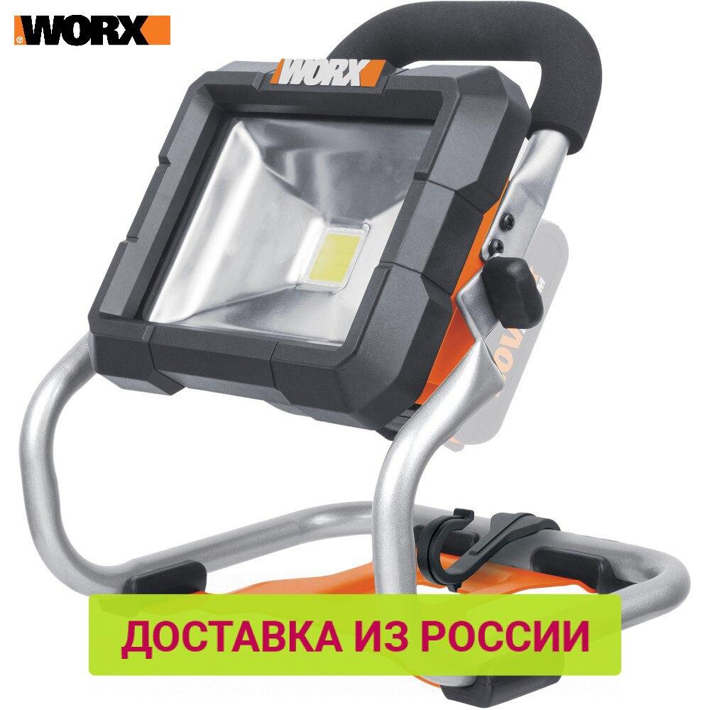 Portable Lanterns WORX WX026.9 Rechargeable flashlights LED light lamp lamp flashlight Lantern