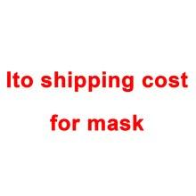 Frais dexpédition Ito pour masque