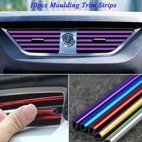 50 hot sales 10pcs air outlet decor strips universal automatic clamping pvc u shaped car interior modeling for mpv