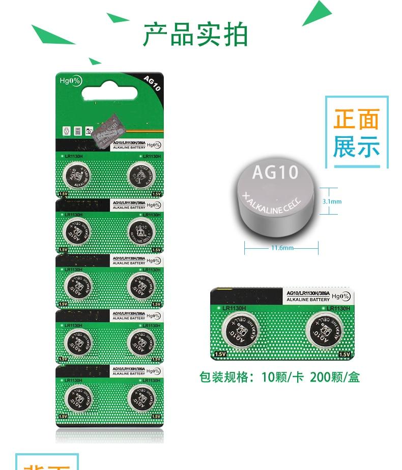 10pcs/lot AG10 LR1130 LR1131 389 189 LR54 GP189 Watch Battery Alkaline button cell on AliWatcher