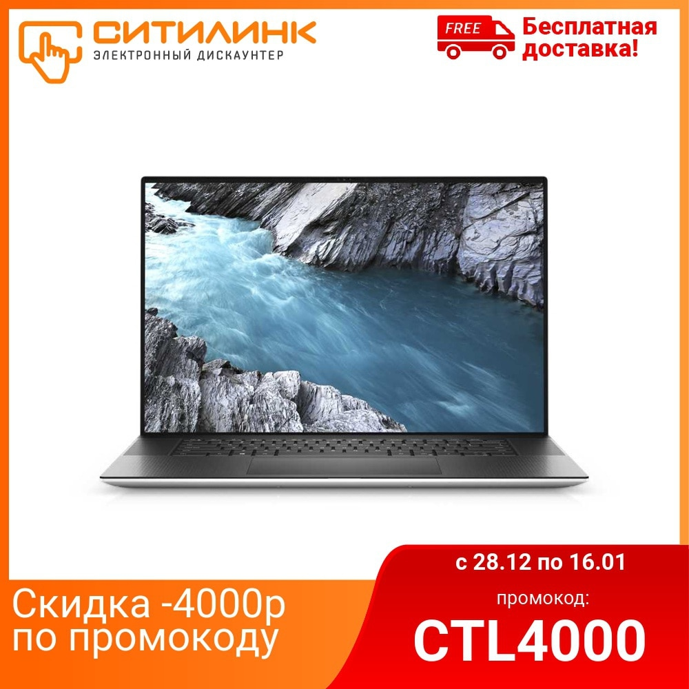 """Ultrabook Dell XPS 17 17 """", WVA, i7 10875H, 16 GB, 1024 GB SSD, RTX 2060 Max Q, 9700-6727"""