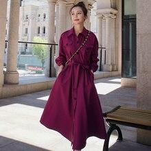 New Autumn Products Windbreaker Skirt B210-HYQ