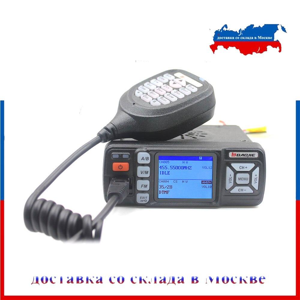 BAOJIE Dual Band Auto Mobile Radio BJ-318 VHF 136-174Mhz UHF 400-490MHz 256CH 25W two Way Radio FM Transceiver Walkie Talkie