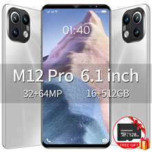 Смартфон Xiao M12 Pro, 16 ГБ, 512 ГБ, Android 6,1