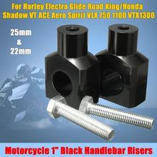 1 paar Motorrad Lenker Riser Bar Montieren Griff Clamp Universal 22mm/25mm für Harley für Yamaha für kawasaki