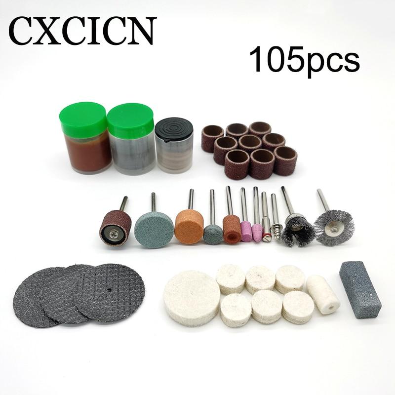 Комплект вращающихся инструментов набор 105 шт. абразивный комплект полировальные колесные диски
