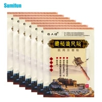 80pcs chinese pain relief patches hot traditional medical plaster muscle back neck rheumatoid arthritis health care