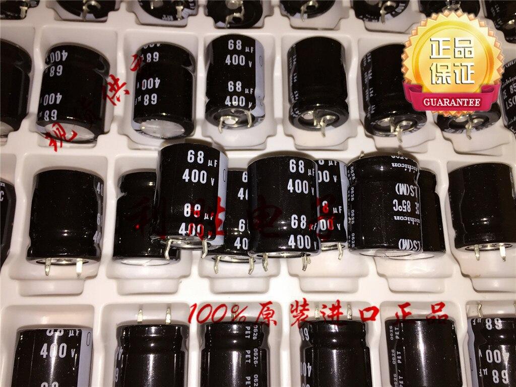 4 uds/10 Uds 68UF 400V Nichicon Japón condensador electrolítico 400V68UF 20X25 ¿85 grados envío gratis