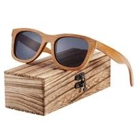 wood grain sunglasses ladies mens polarized zebra retro bamboo wood ladies sunglasses with high quality block ultraviolet rays