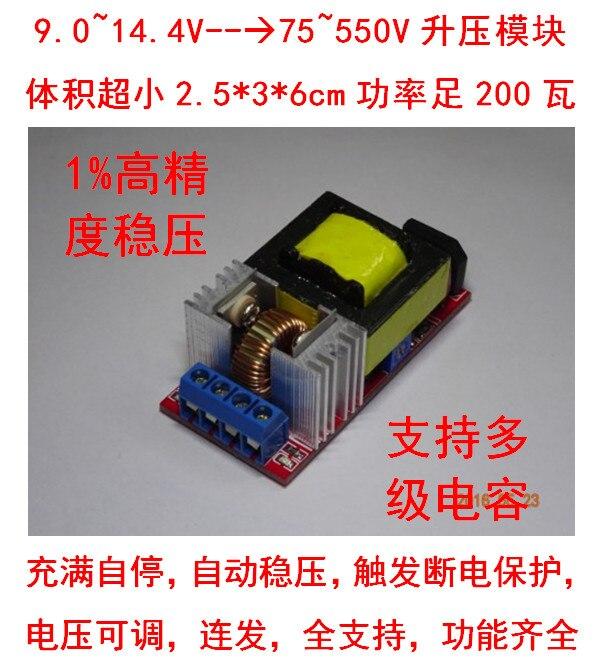 Cargador de pistola electromagnética   Controlador de martillo electromagnético   Cargador de condensador   Módulo de impulso ZVS de alta potencia