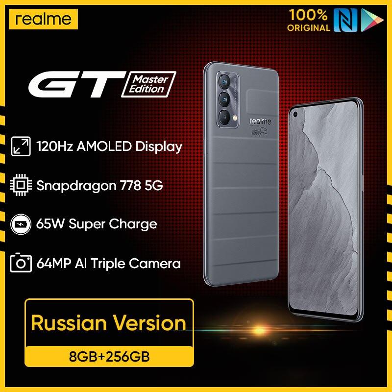 realme GT Master Russian Version 8GB 256GB Snapdragon 778 5G Smartphone 120Hz AMOLED Display 64MP AI Triple Camera