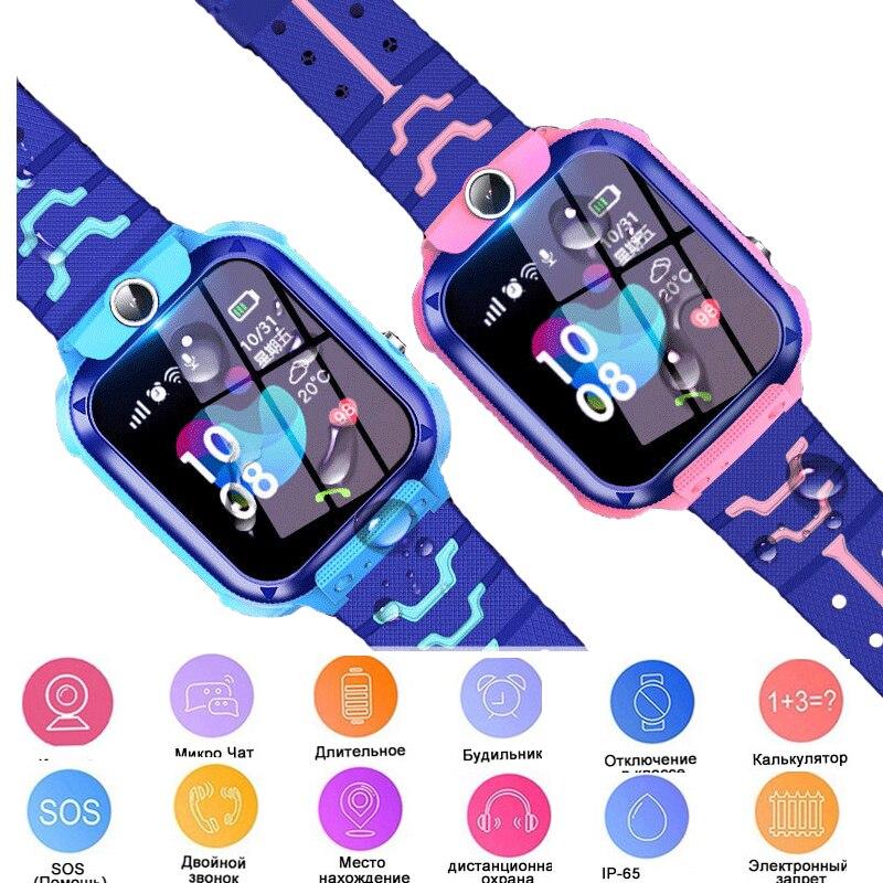 2021 Q12 ساعة ذكية للأطفال أطفال SOS ساعات الهاتف Smartwatch استخدام بطاقة Sim صور مقاوم للماء IP67 ساعة أطفال هدية بنين بنات