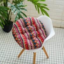 Cushion Garden Patio Home Kitchen Office Sofa Chair Seat Decorate Soft Cushion Pad Polychromatic Optional #LR3