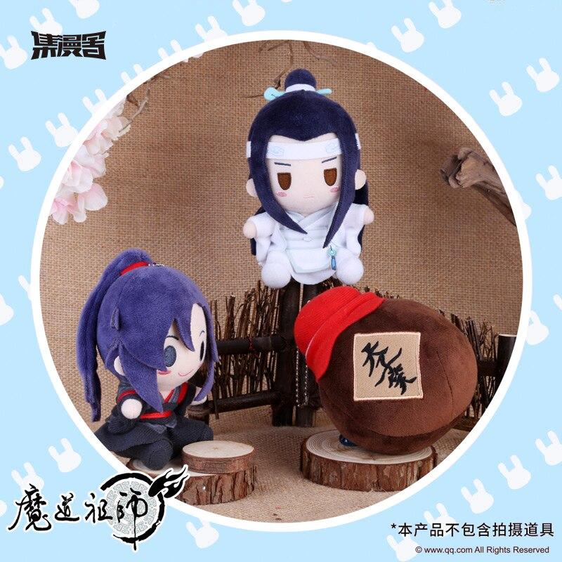 Anime Mo Dao Zu Shi Cosplay The Untamed Wei Wuxian Lan Wangji Cosplay Jiang Yanli Plush Doll Toy Keychain Pendant Gifts CS252