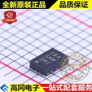 AT30TSE004A-MAA5M-T Buy Price