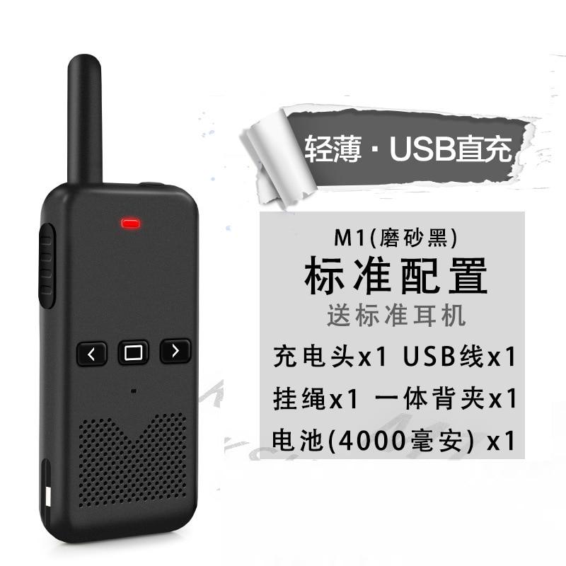 Ksun walkie-talkie civil kilometer high-power walkie-talkie outdoor handheld 50 mini mini
