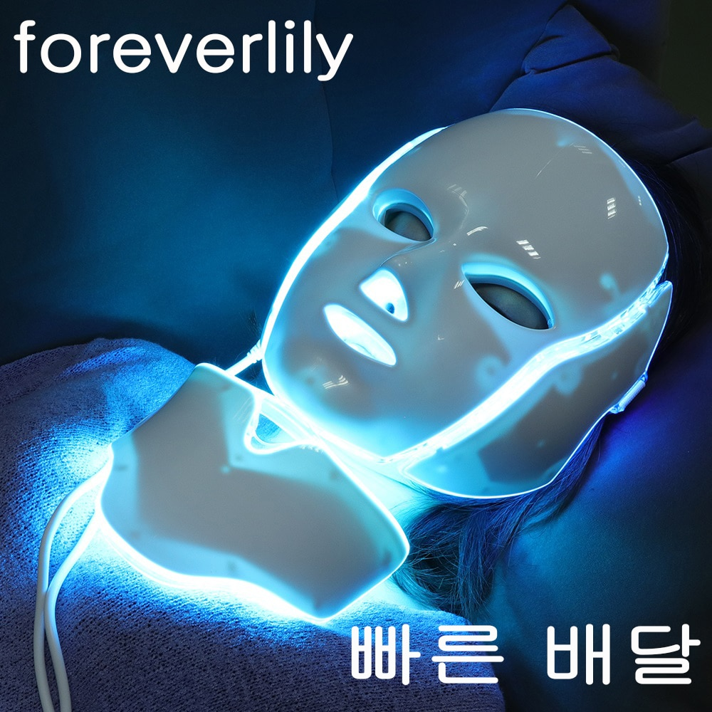 Foreverlily 7 Colors Light LED Facial Mask With Neck Skin Rejuvenation Face Care Treatment Beauty An