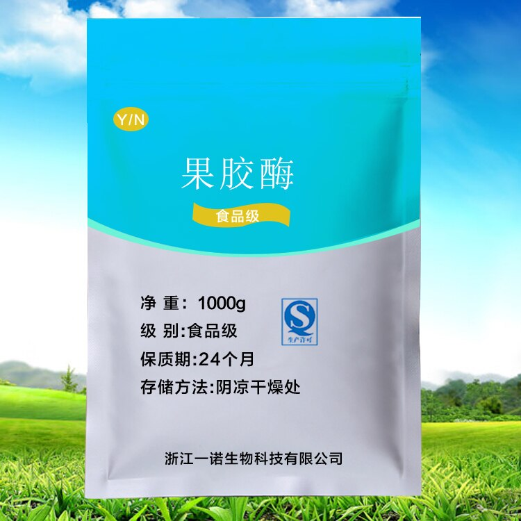 CN salud pectinasa grado alimenticio 500G zumo de fruta vino fermentación enzimática comestible enzima Natural preparación envío gratis