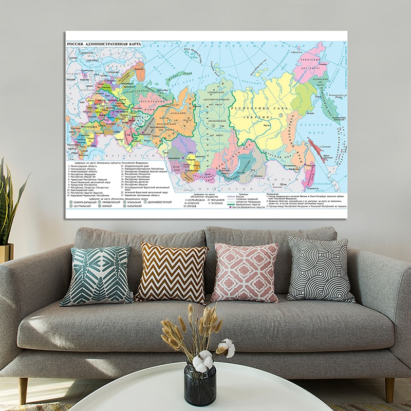 225*150cm The Russia Map Non-woven Canvas Painting Large Wall Art Poster and Prints Home Decoration School Supplies In Russian