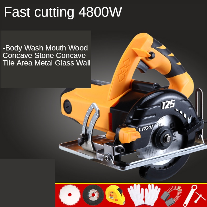4800W high-power circular saw machine floor tile cutting machine ceramic tile steel cutting machine industrial tool level wood