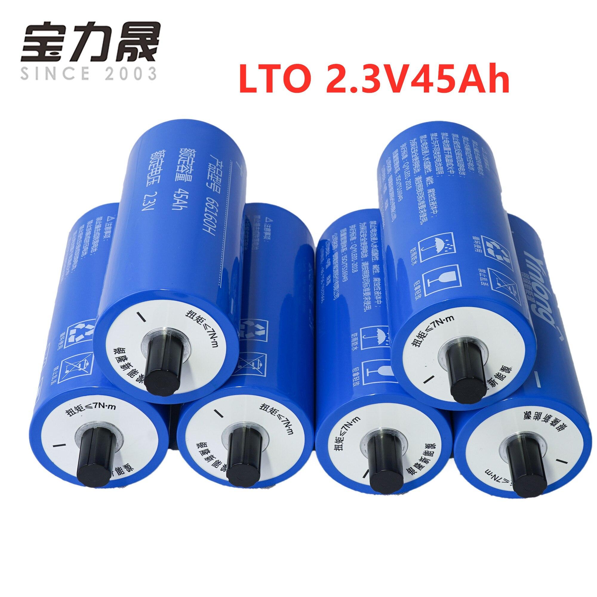 2.3 فولت 2.4 فولت LTO 45AH 6S 12V45AH الأصلي YINLONG 66160H ليثيوم Titanate بطارية شحن 2.4 فولت 10C 450A ل 12 فولت 14.4 فولت EV عربة جولف