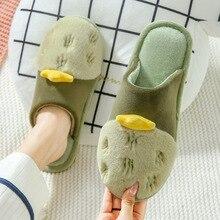 New Men's Cute Unicorn Cartoon Winter Plush Slippers Couple Shoes Boy's Home Floor Non-slip Bedroom