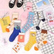 Chaussettes en coton pour femmes, motifs danimaux amusants, Harajuku, motifs humoristiques, biscuits, œufs, pain, beignets, chaussettes heureuses, Kawaii, pour filles