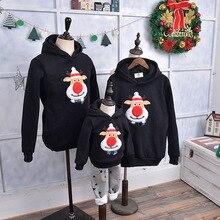 Muyogrt 2020 크리스마스 패밀리 매칭 복장 후드 신년 가족 보이는 엄마와 딸 옷 겨울 따뜻한 크리스마스 후드