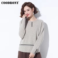 coodrony brand winter new elegant high quality women slim striped sweaters casual knitted female merino wool o neck jumper w1240