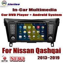 Para Nissan Qashqai (J11) 2013 ~ 2019 reproductor Android para coche, sistema de navegación GPS, DVD, pantalla HD, Radio Estéreo integrado Multimedia