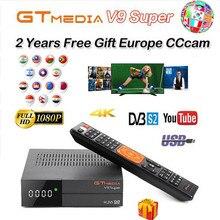 1080P Volle HD GT media V9 Super Europa Cline für 2/3 Jahre Satellite TV Empfänger H.265 WIFI Gleiche DVB-S2 GTmedia V8 NOVA Rezeptor