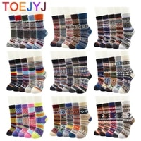 2021 hot sales cute fashion women wool socks winter and autumn warmer cashmere thermal thicken ethnic style women casual socks