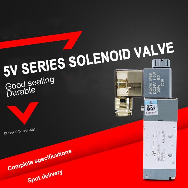 Válvula Solenoide neumática de alta frecuencia 5V210-08 / 5V110-06 / 5V310-10 / 5V410-15 de dos posiciones de cinco vías
